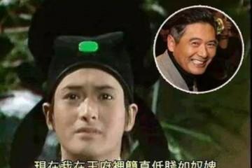 一代香港巨星周润发曾给他作配刘晓庆为他入神67岁仍未娶