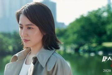 《唐人街探案3》  谁能够拒绝长泽雅美呢?