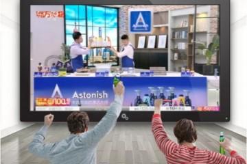 抢占进口家清品牌C位!——大润发开市客为什么同时选择艾西尼?