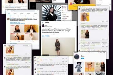 IU跨界时尚新系列,韩都衣舍火出明星时尚圈