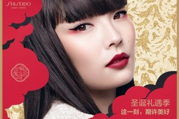 祈愿一刻,期许美好 SHISEIDO资生堂2020圣诞限定系列全新上市